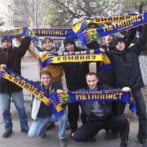 Харьковские болельщики обещают хорошо себя вести на «Динамо»