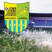 Решено – «Металлист» играет на «Динамо»!