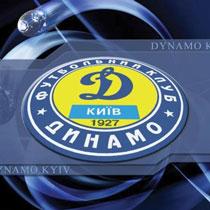 Боясь потерять очки, «Динамо» кивает на провокаторов