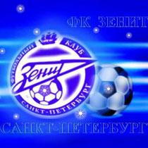 Зенит «Зенита». 14 мая – финал Кубка УЕФА. «Зенит» (Санкт-Петербург) vs «Глазго Рейнджерс»