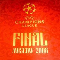 Финал Лиги Чемпионов. Анализ английского триумфа