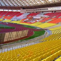 Финал ЛЧ: Билеты дорогие, поле плохое, стадион ужасный, будем смотреть дома! (английские СМИ)