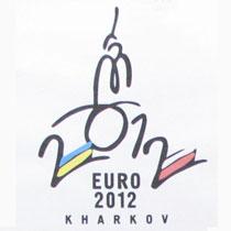 Харьков получил свой собственный логотип Евро-2012 (ФОТОРЕПОРТАЖ)