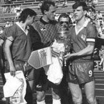 Ровно 20 лет назад «Металлист» взял Кубок СССР!