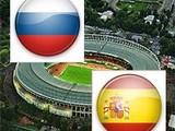 Анонс матча Россия – Испания. Кореец-Гус испанцев обыгрывал, слово за Гусом-россиянином