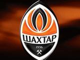 Мирча Луческу: «Шахтер покажет хорошую игру»