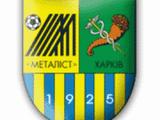 Кубок УЕФА: Металлист в гостях обыграл Бенфику