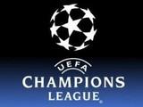 Лига Чемпионов. Онлайн жеребьевки