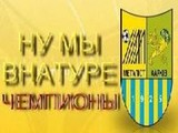 «Динамо» решило продинамить Суперкубок