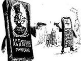 «Металлист» протестует и требует объяснений