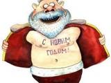 Александр Шовковский: Игроки сборной Андорры – бородатые дядьки с лыжными палками