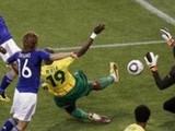 Итоги ЧМ-2010. Япония – Камерун: вымученная победа