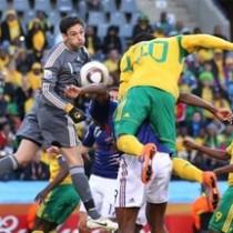 ЧМ-2010: определены команды Группы А, вышедшие в 1/8 финала