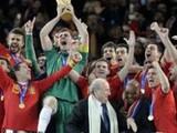 Испания стала чемпионом мира по футболу