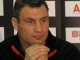Владимир Кличко: «Предстоит очень серьезный бой, я бы даже сказал – битва»