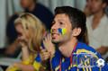 Харьковская фан-зона во время матча Украина - Англия