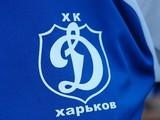 Игроки Динамо вернулись в Харьков