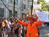 Последний голландский марш в Харькове. Горожане прощаются с оранжевыми фанами (ФОТО)