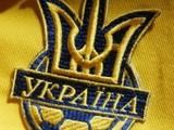Сборная Украины по футболу одолела Израиль
