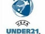 Сборная Украины по футболу проиграла Литве