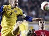 Турция-Украина. Анонс и время трансляции матча