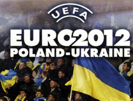 Евро-2012. Расписание трансляций матчей второго тура