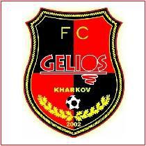 «Гелиос» выигрывает дома несмотря на то, что домашний стадион отобрали