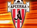 «Динамо» (Киев) подписало игрока харьковского «Арсенала» на 5 лет