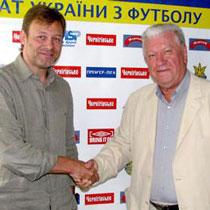 Новый Чемпионат Украины будет рекламировать шифер, рубероид и обои