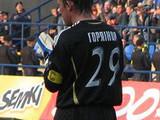 Матч против «Динамо» – четырежды юбилейный