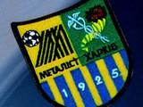 Харьковский «Металлист» не смог переиграть ФК «Львов»