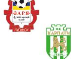 Премьер-лига: Заря переигрывает львовские Карпаты