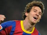 Месси войдет в историю как самый дорогой футболист планеты