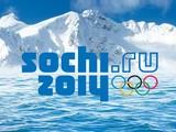Названы спортсмены-кандидаты от Харьковской области на участие в зимних Олимпийских играх