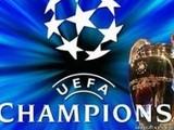 Стали известны результаты жеребьевки Лиги Чемпионов