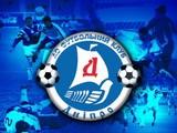 ФК «Днепр» могут не допустить к  еврокубкам