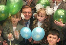 В Харькове открылись Малые Олимпийские игры