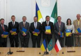 До чего договорились Евро-города в Харькове