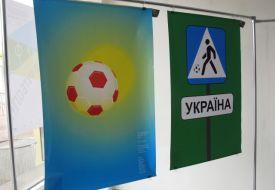Грудь – как футбольные мячи, или Бьет – значит любит. Дизайнерская мысль в полете над футбольным полем