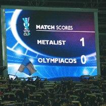 Историческая победа Металлиста в Кубке УЕФА