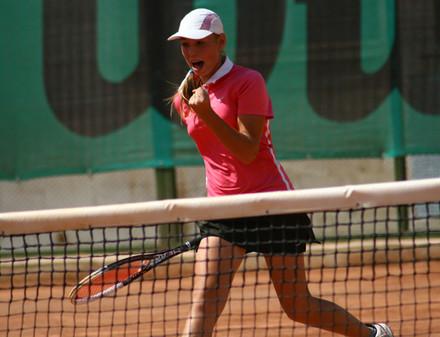 Кубок Украины по теннису среди юношей и девушек