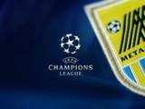 УЕФА и СAS оставили Металлист без Лиги чемпионов