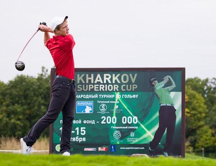В Харькове стартовал международный турнир по гольфу