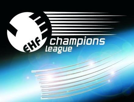 В Харькове пройдет матч Лиги чемпионов