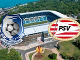 Лига Европы. Черноморец уступает ПСВ