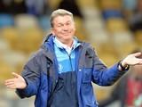 Олег Блохин: «Мы проиграли – так получилось, так бывает»