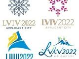 Украинцы проголосуют за эмблему Олимпиады-2022
