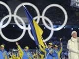 Харьков делегирует на Олимпиаду четырех спортсменов