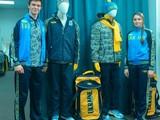 В Сочи украинские олимпийцы поедут в новой форме (ФОТО)
