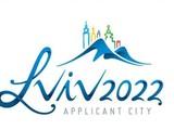 Украинцы выбрали логотип зимней Олимпиады (ФОТО)